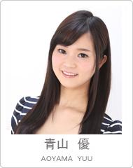 m_aoyama