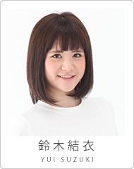 y_suzuki
